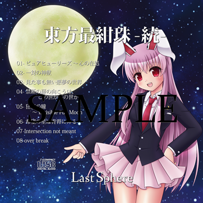 LSto09label-sample.png